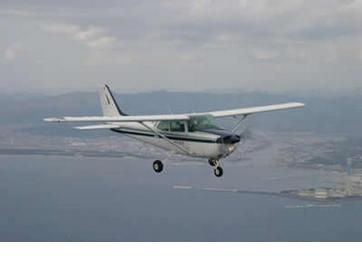 <b>セスナ機</b>遊覧飛行 | ドライブ旅行なら「みち旅」 | NEXCO西日本の <b>...</b>
